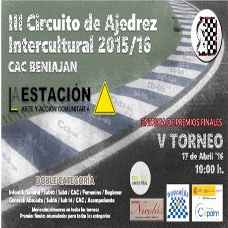 cartel-vtorneo_460