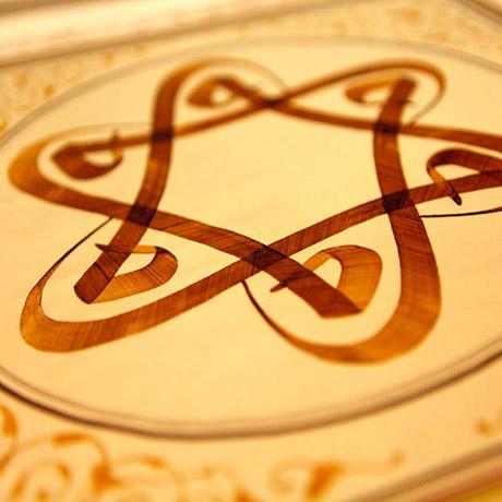 Fin-de-curso-árabe